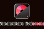 Wondershare DVD Creator 6.5.5.195, Grabar cualquier formato de vídeo, audio o imagen en un DVD en muy poco tiempo