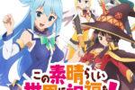KonoSuba: Kono Subarashii Sekai ni Shukufuku o! Temporada 1 HD 720p Latino Dual