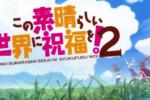 KonoSuba: Kono Subarashii Sekai ni Shukufuku o! 2 Temporada 2 HD 720p Latino Dual