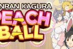 SENRAN KAGURA Peach Ball (2019) PC Full