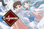 Tsugumomo Temporada 1 Completa HD 720p Latino Dual