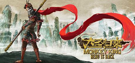 descargar MONKEY KING: HERO IS BACK PC