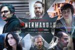Hermandad Temporada 1 Completa HD 720p Latino Dual