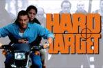 Hard Target: Operación cacería (1993) HD 1080p Latino Dual UNRATED