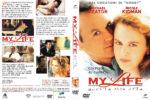 Lo mejor de mi vida (1993) HD 1080p Latino Dual
