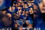 Gossip Girl Temporada 1 (2021) HD 720p Latino 5.1 Dual [01/10]