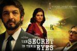 El secreto de sus ojos (2009) 1080p latino Dual