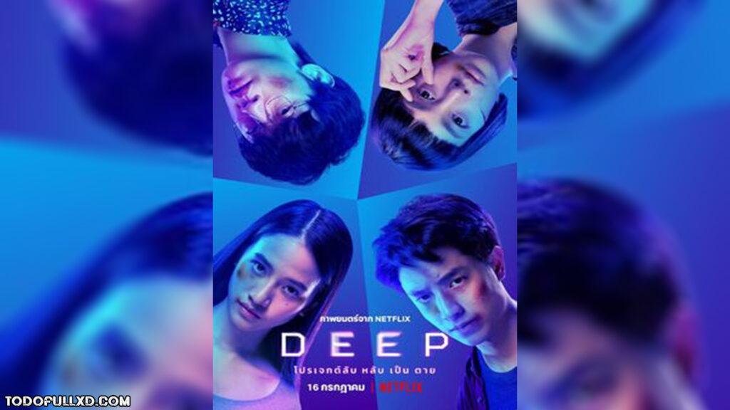 Sueño mortal [Deep] (2021) HD 1080p y 720p Latino 5.1 Dual