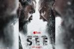 See (Serie de TV) Temporada 2 (2021) HD 720p Latino Dual [2/8]
